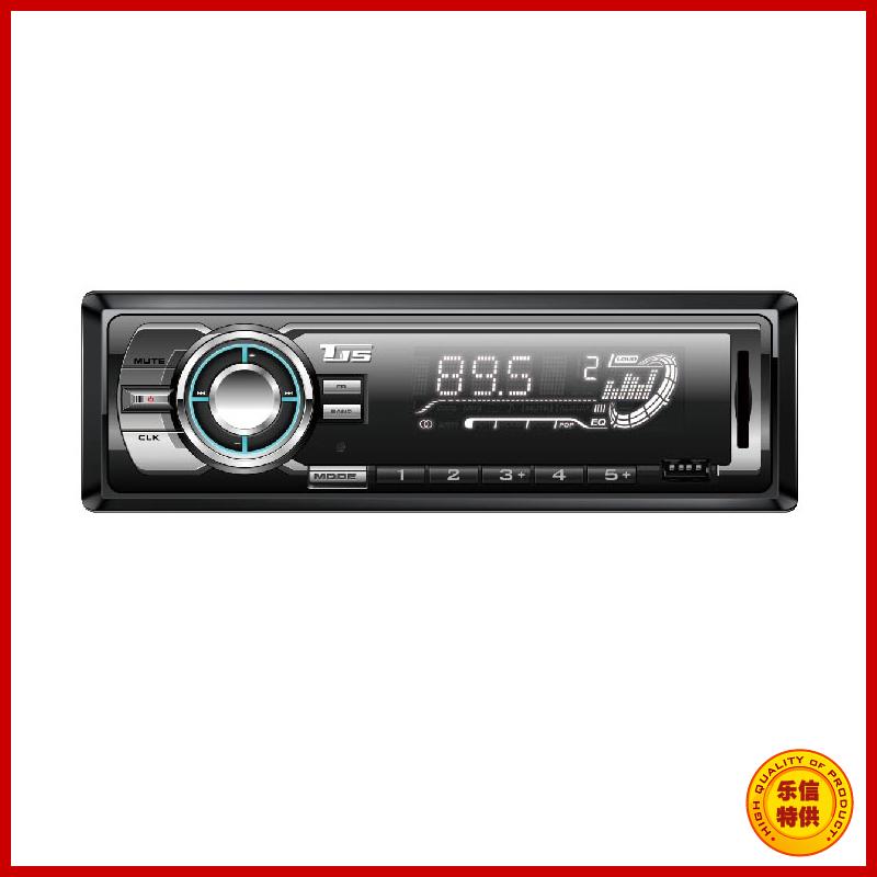 Здесь можно купить  12 24v car card machine usb flash drive machine mp3 player car dvd cd car dvd cd  Автомобили и Мотоциклы