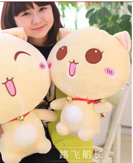 middle stuffed lovely lucky cat toys big head cat toy plush round eyes laughing cat doll perfect gift about 45cm(China (Mainland))