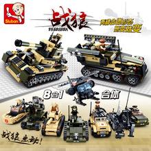 Sluban B0587 Tank DIY Block eductional Building Blocks Sets Military Army Tank Aircraft Children DIY Kids Toys Christmas Gifts(China (Mainland))