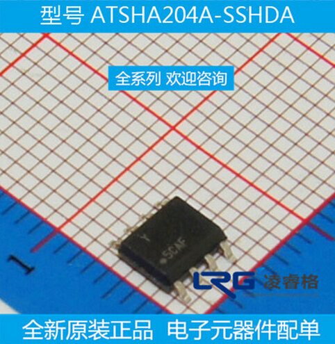 Free shipping 20 pcs /lot IC CRYPTO 4.5KB I2C Encryption chip SOP8 IC(China (Mainland))