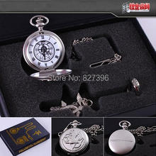 Fullmetal Alchemist Anime Pocket Watch & Necklace & Ring#1
