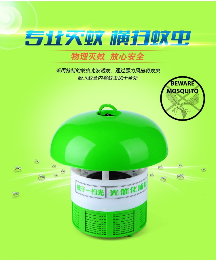 fly repellent machine