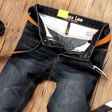 Jeans men Brand New 2016 Men Designer Jeans Spring and Autumn  men  Famous  brand Full length Regular Straight  man Jeans