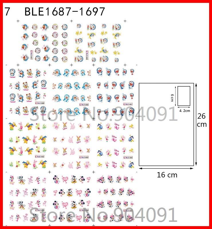 7 BLE1687-1697