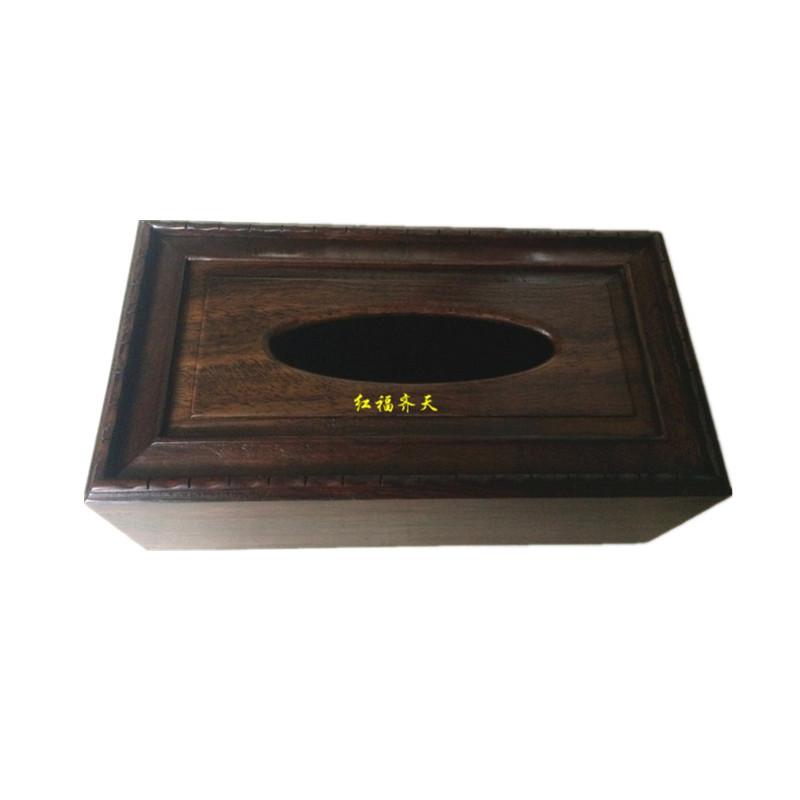 Black Azusa mahogany wood crafts wooden tissue box tray pumping pumping tissue paper napkin box cartons wholesale(China (Mainland))