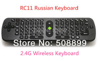 Russian Measy RC11 Air Mouse Keyboard 2.4GHz Wireless Gyroscope Handheld Remote Control for TV BOX.PC Laptop.Tablet Mini PC Game