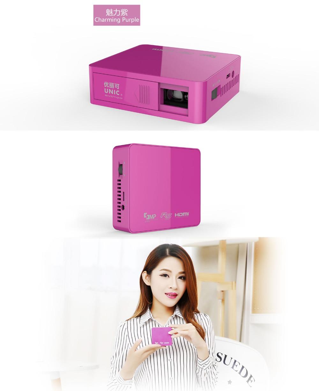 В 2015 году новые оригинальные УНИК полный HD портативный мини-проектор технология DLP цифровые видео проекторы UC50 Мульти медиа плеер литий-ионный аккумулятор