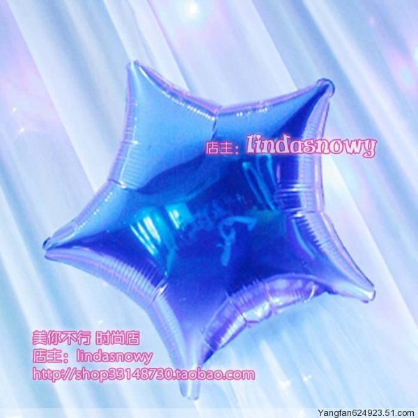 Balloon birthday style aluminum foil aluminum balloon star balloon Large 18 five-pointed star balloon