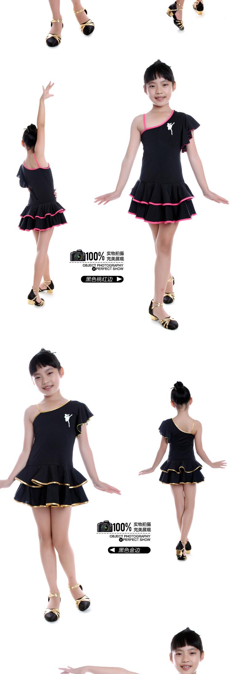 Танец самба костюм латинский танец платье для детей Латинской танец купальник бальных танцев платье s