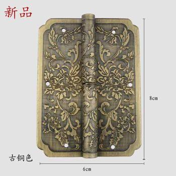 2016 Chinese style antique furniture Mini door/Cabinet Drawer Butt Hinge copper gold small hinge detachable copper hinge(China (Mainland))