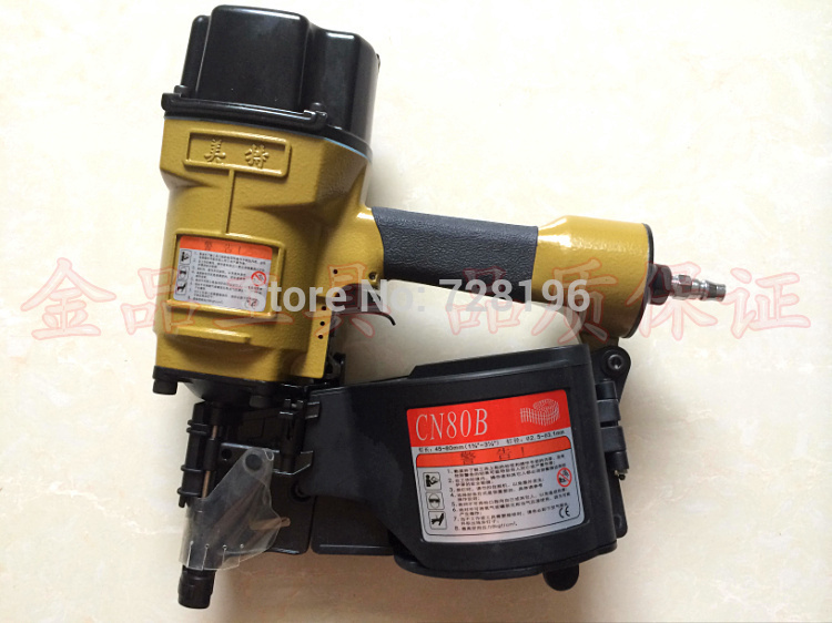 High Quality Meite CN80B Industrial Pneumatic Coil Nailer Roofing Nail Gun MADE IN TAIWAN(China (Mainland))