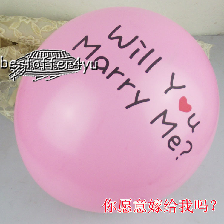 50pcs/lot Will You Marry Me Balloons Pear Ball Balloon For Propose Marriage Wedding Balloons Christmas Wedding Decorations Pink(China (Mainland))