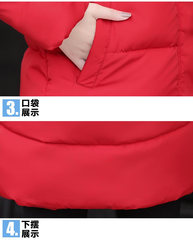 Скидки на Новый 2016 Мода Тонкий Зимняя Куртка Женщины Повседневная Epaulet Капюшоном Плюс Размер Хлопка С Длинным Пальто Теплый Толстый Зимние Парки