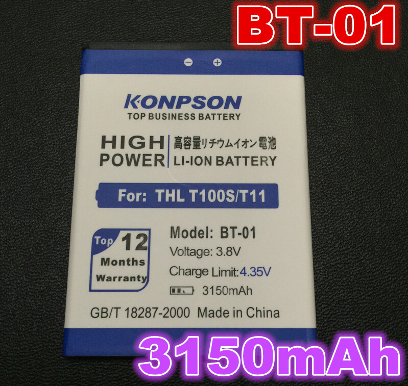 THL T100S battery New Large 3150mAh bT-01 Battery ThL T100s T11 Smartphone + Tracking Number - GoodTall Store store
