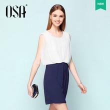 OSA 2015 OL Style Summer Party Chiffon Dresses Slim Fit Sleeveless Beading Neck Hip Dress Vestidos De Festa SL506054(China (Mainland))
