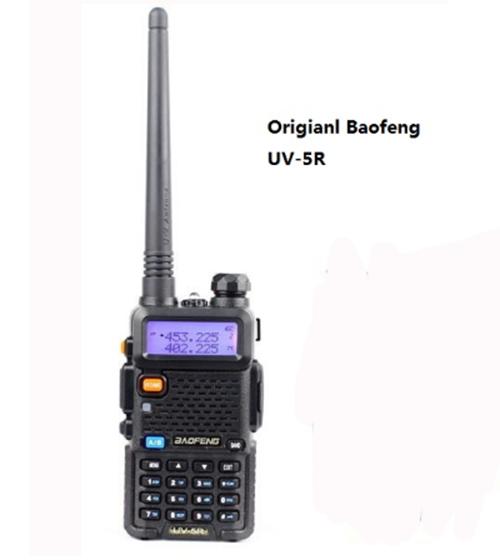 Baofeng UV-5R Portable cb Radio ham radio Walkie Talkie Interphones uv5r For radio comunicador vHf Transceiver(China (Mainland))