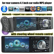 NEW 4 inch HD TFT screen car radio bluetooth MP3 MP4 MP5 12V audio player car stereo Support rear view camera TF/SD 1 DIN(China (Mainland))