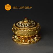Wholesale eight auspicious lotus incense burner Gold-plated eight auspicious dish incense burner Tower incense burner(China (Mainland))