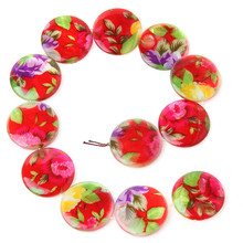 3 Strings/Lot Colorful Flower Shell National Flat Round Small Hole Loose Beads For Jewelery Necklace Making DIY 25mm 111515(China (Mainland))