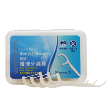 50Pcs/lot Dental Floss Interdental Brush Teeth Stick Toothpicks Flossers Tongue Cleaner Toothpick Brush(China (Mainland))