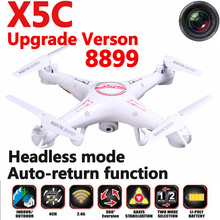 X5C Upgrade 8899 UAV RC Quadcopter With HD drones camera 2.4GHz 6 Axis 4CH rc helicopter drones quadcopter free shipping