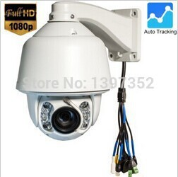 "1/2.8"" Exmor CMOS HD960p ptz ip camera support Audio Compression Auto Tracking Analog Output(China (Mainland))"