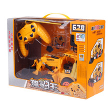 8028 Super Powerful 5 Channel Remote Control Simulation Truck / Open Truck - Yellow(China (Mainland))