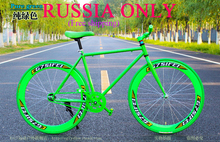 Special on sales 26 inch high carbon steel mens mountain bikes coaster bicicleta fixie alloy wheel road bicycles fixed gear bike