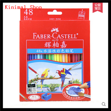 [Kinimal Shop] 48 colors  / water soluble  / drawing / Art /    water color pencils  Free brush and pencil sharpener