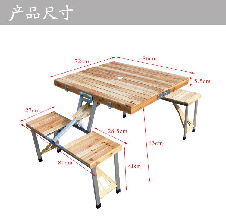 Столы и стулья для отдыха на природе цены