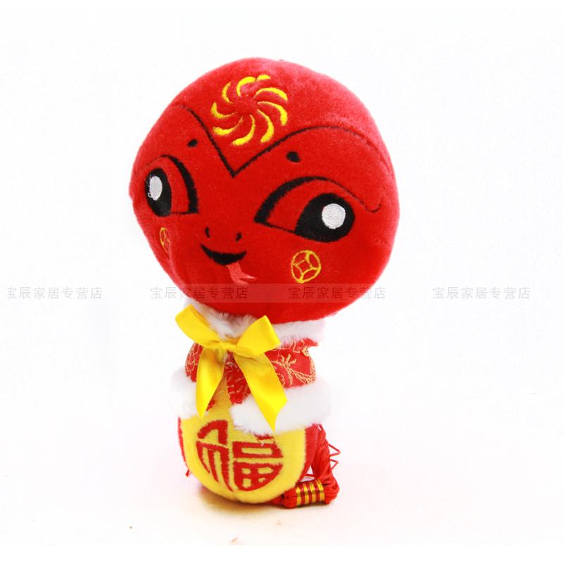 Chinese knot mascot plush toy snake doll new year gift zodiac snake