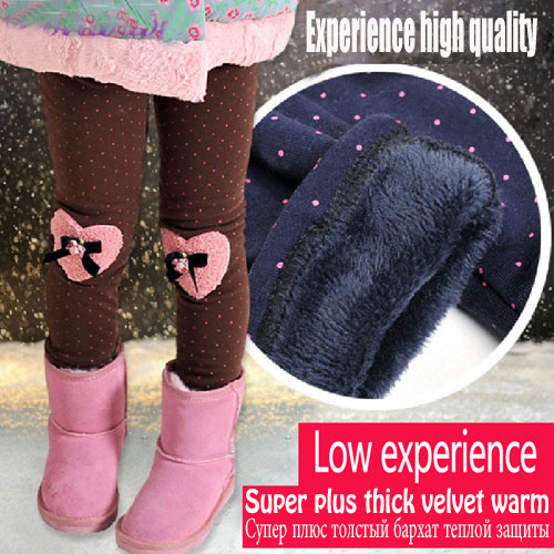 new 2013 winter girls' leggings,kid clothing high quality warm children's brand jeans trousers,next lassie outside thick pants.(China (Mainland))