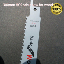 Buy whole sale reciprocating saw wood working pvc plastic tube fast cutting price fast delivery for $16.15 in AliExpress store