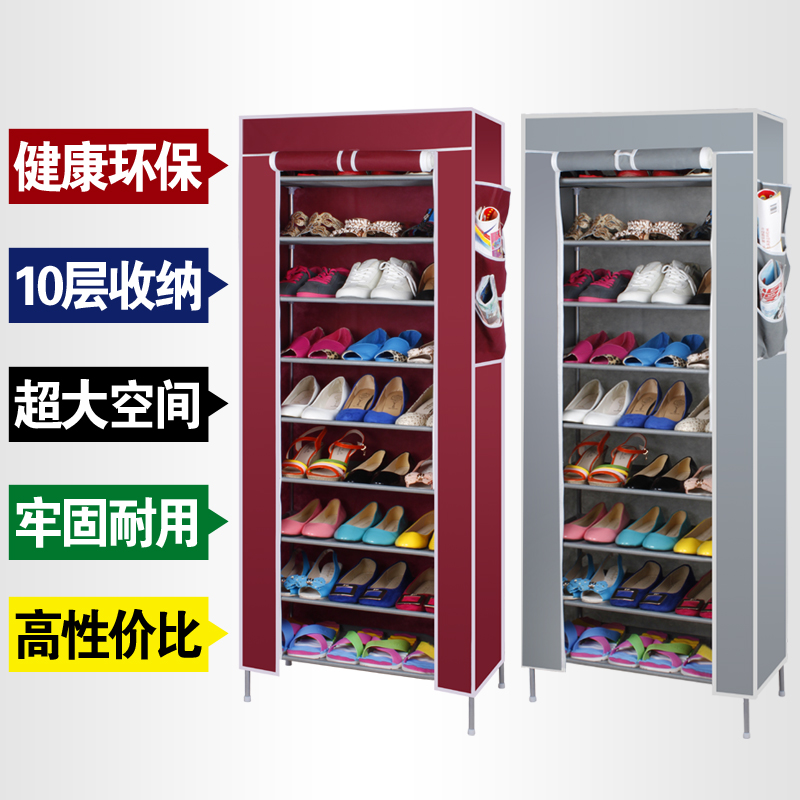 High quality simple shoe hanger shoe hanger combination of shoe storage hanger large capacity shoe cabinet(China (Mainland))