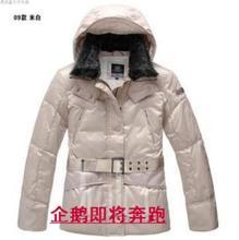 Free shipping ! 2017 winter New Peuterey women's clothing Brand thickening medium-long slim rabbit fur collar down coat XS-XXL(China (Mainland))