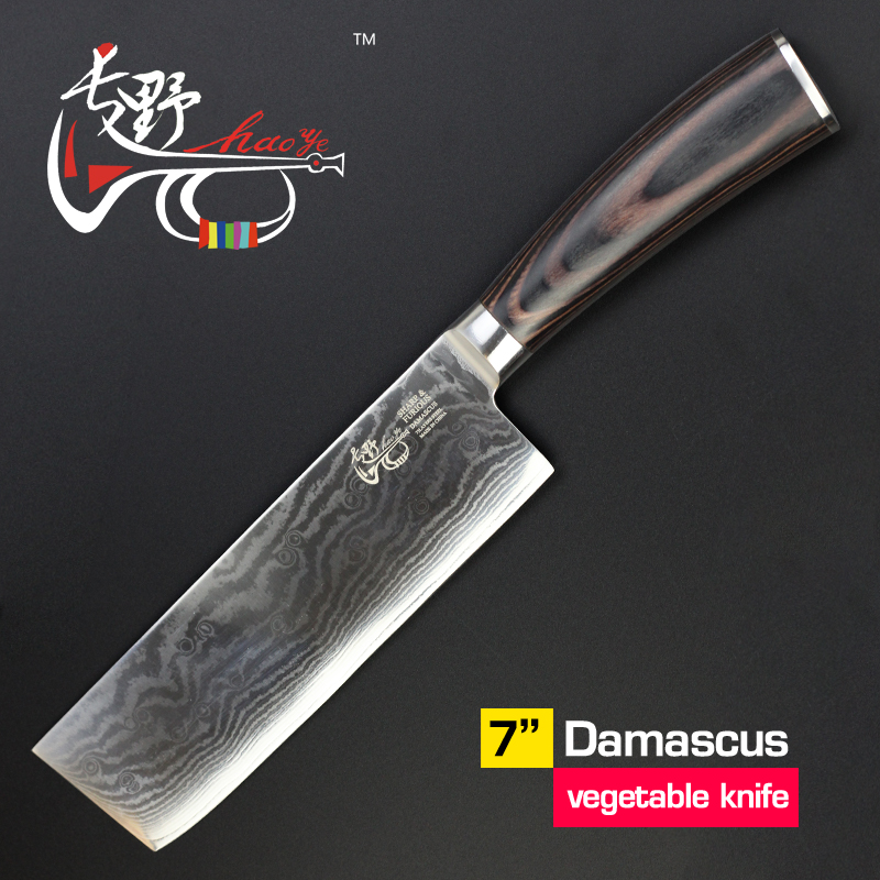 7inch vegetable knives Chinese Damascus kitchen knife Quality beautiful vg10 steel sharp knife Chopper wood handle free shipping(China (Mainland))