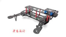 Free Shipping QAV250 MT1806 MT2204 GE260 GE-FPV Frame Quadcopter Frame Kit Rack GE-PFV Drone