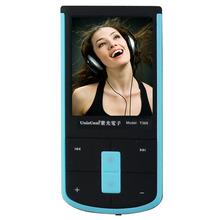 Purple mini MP3 movement MP3MP4 fever destructive gear have screen recorder MP3 player FM radio
