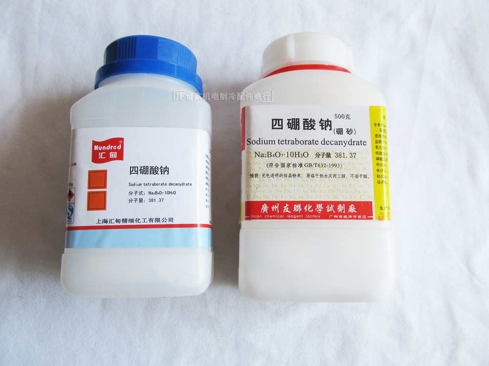 Industrial borax powder 500g sodium tetraborate flux analytical chemical reagent copper casting Cleaner(China (Mainland))