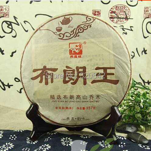 2010 year old 357g ripe puer tea shu menghai puerh pu er Chinese yunnan erh green food weight loss products - eLife Co.,Ltd store