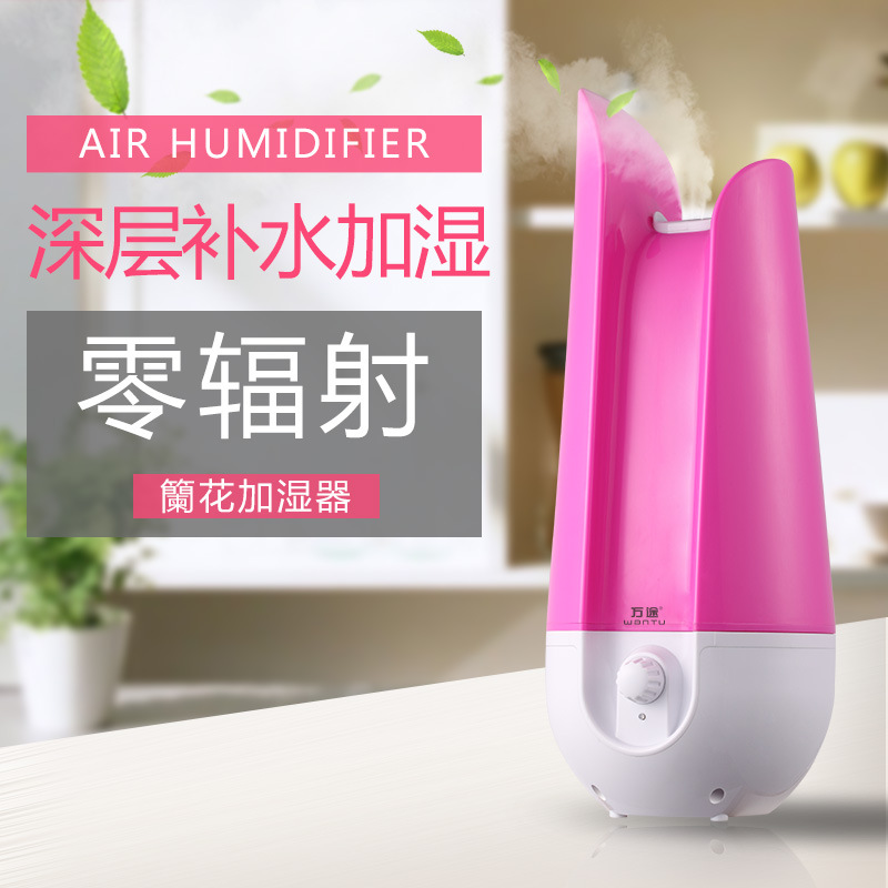 Silent humidifier 5L large capacity anion household candy color Mini aromatherapy essential oils of air conditioning and cleanin<br><br>Aliexpress