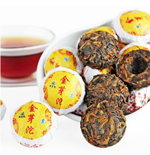 Best Quality Golden Buds Production Of Royal Curiosa Ripe Puer Tea Xinyi Brand Gong Ting Craft