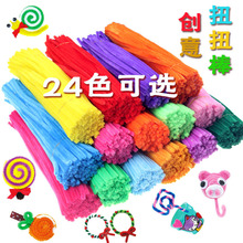 2015 Sticks Children's Educational Diy Materials Shilly-stick Toys Handmade Art And Craft Include Electronic Tutorials 15dz123 (China (Mainland))