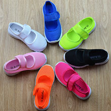 2016 children Multi-colored sneakers girls sandals students candy color girls Mesh hollow flat sneakers Boys and kids sandals
