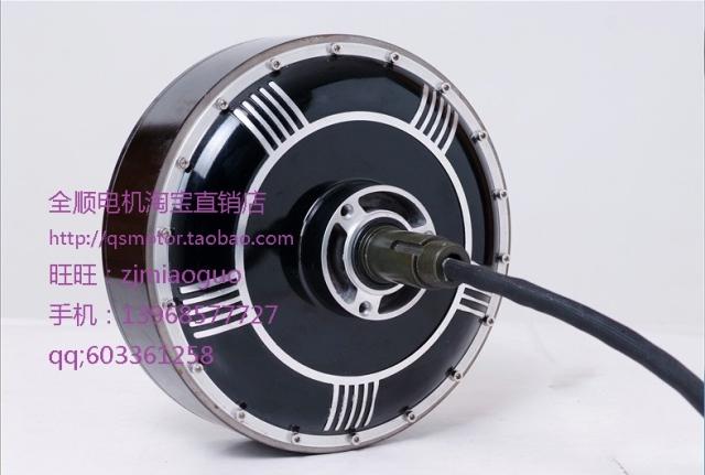 Transit electric car shenp high power electric motor 8000w for High power electric motors