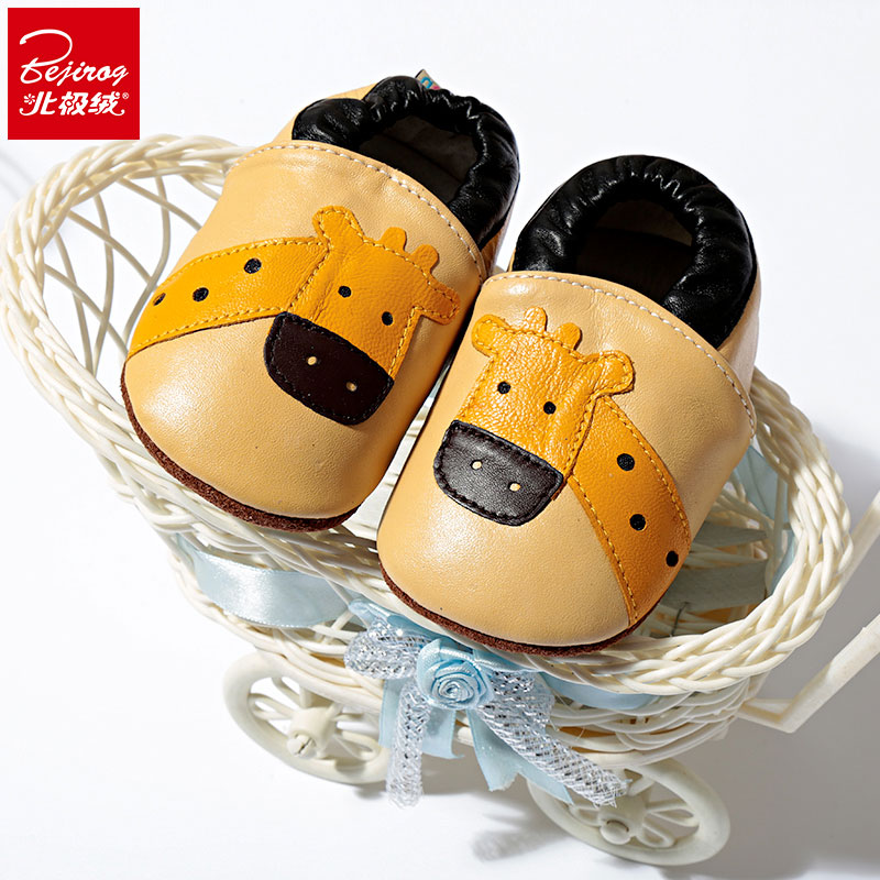 Jirong new leather baby shoes non-skid toddler shoes fashion(China (Mainland))