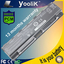Laptop Battery for Toshiba Satellite C850 C855D PA5023U-1BRS PA5024U-1BRS 5024 5023 PA5024 PA5023  PA5109 PA5109U-BRS PA5024U