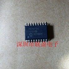 1 PIC16F54-I / SO SOP-18 new original - SZ Integrated circuit store