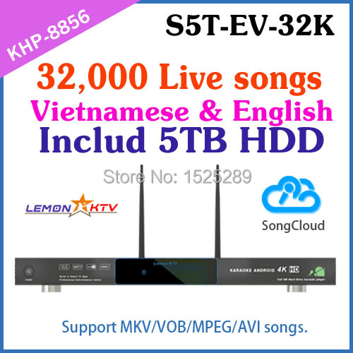 8856(#4) Android Jukebox karaoke player with Song Cloud,5TB Hard Disk With 32K Vietnamese English songs,Air KTV,build in AGC/AVC(China (Mainland))