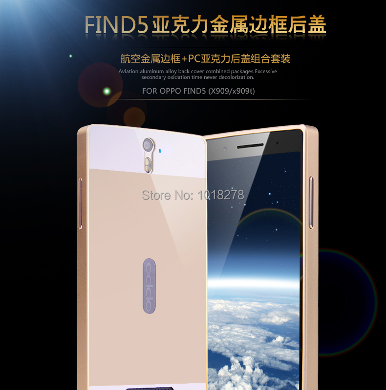 Free shipping 20pcs Luxury Aluminum Metal Protector case cover for OPPO Find 5 X909 metal frame+plastic+20pcs screen films(China (Mainland))